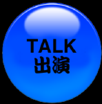 TALK_BUTTON2.png